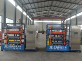 在线产生次氯酸钠水厂消毒设备-新型次氯酸钠发生器