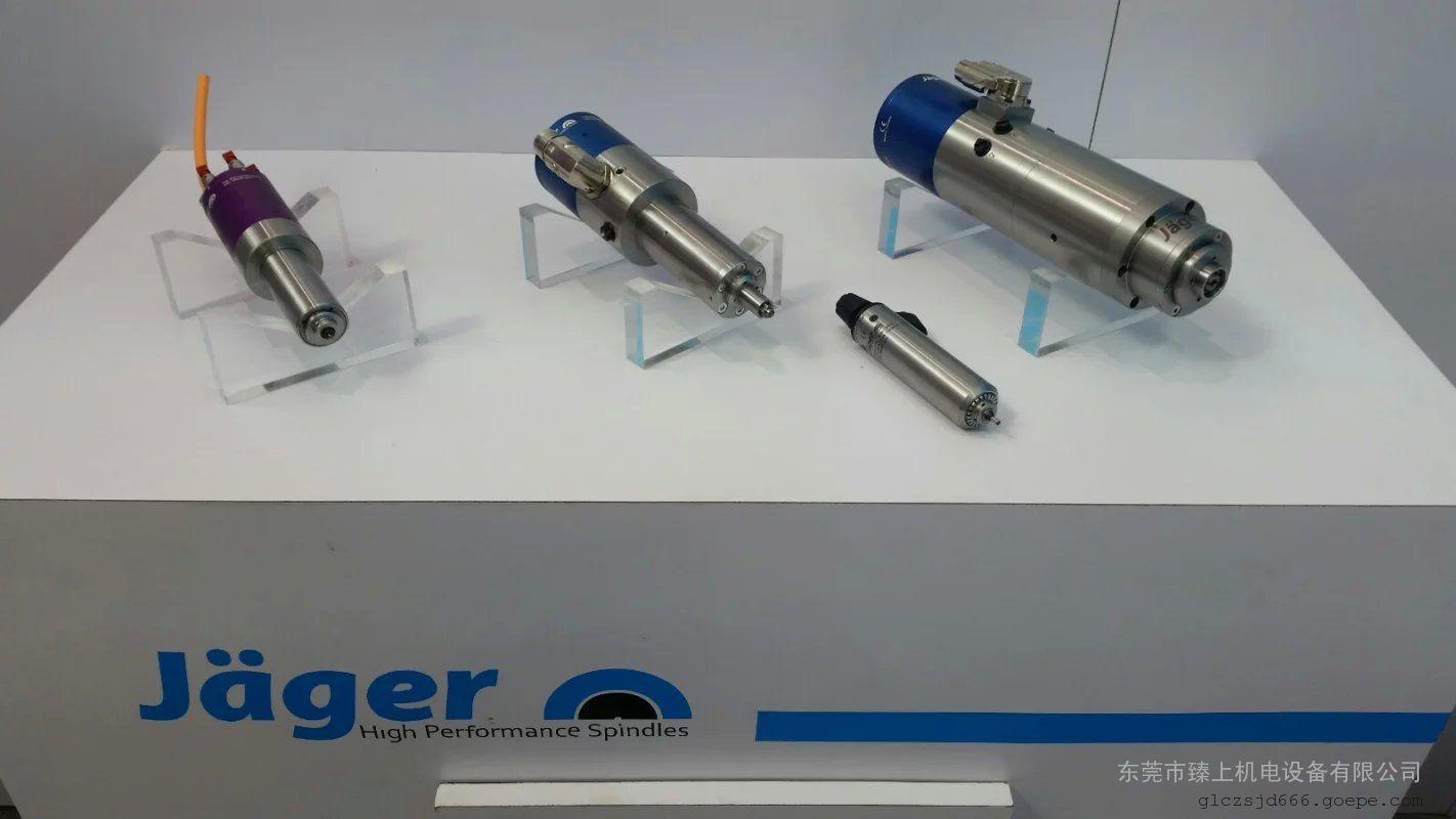 Jager翌格尔钻孔技术带内压150bar冷却液深钻孔磨削雕铣电主轴