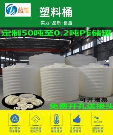 �S家供��10��塑料��罐PE立式��罐防腐��罐可�做