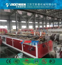 PVC木塑门板、墙板生产线设备,张家港木塑门板设备厂家