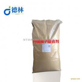 高纯晶体 钙镁离子螯合剂