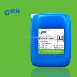 无硅双氧水稳定剂 HDPS
