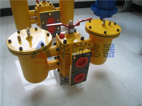 华航厂家供应双并联过滤器 双联液压过滤器