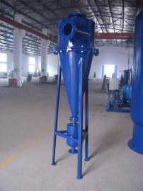 ?#21697;?#26059;流除砂器 污水处理厂预处理设备 河水旋流除砂器