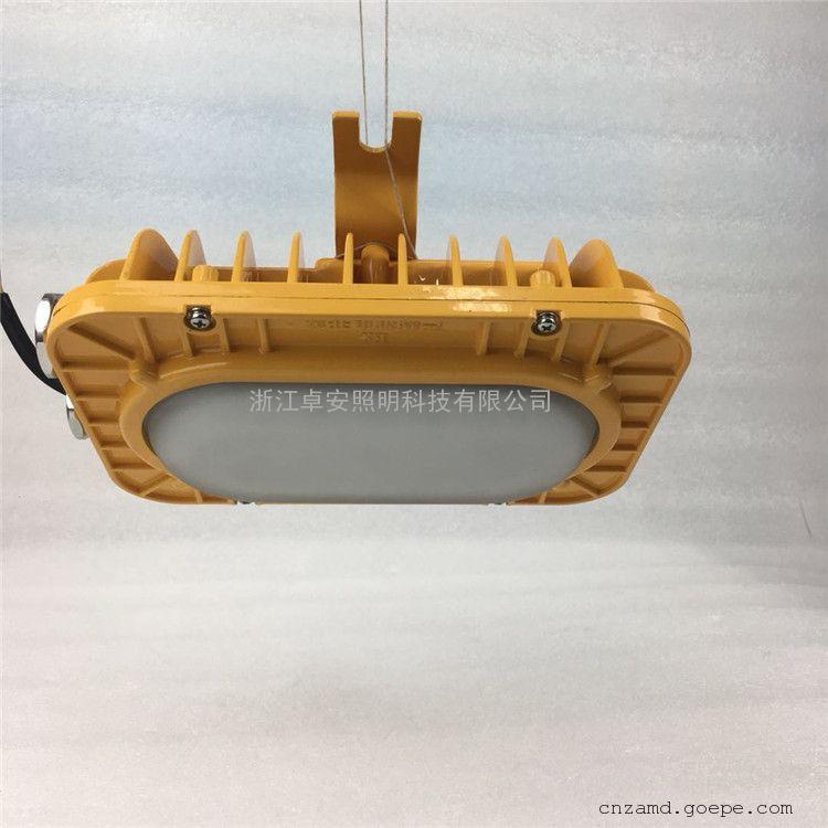 LED高效节能防爆灯 BFC8123 LED防爆泛光灯 隧道灯