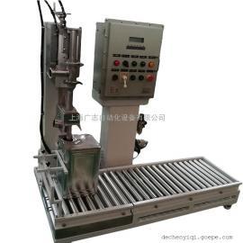 18升自动灌装机 20升自动灌装机