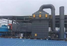 印染废气治理 拉幅定型机 烧毛机 废气治理 高压静电装置