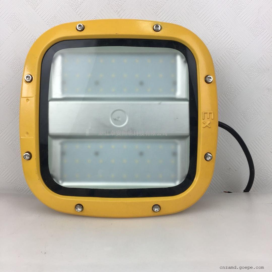 LED免维护防爆灯 ZBD123 防爆路灯 50W