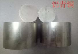 C95800铝青铜
