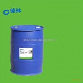 过氧化氢稳定剂WPW-2 双氧水稳定剂