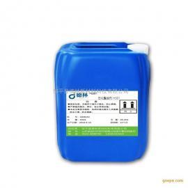 日化皂用螯合剂H501