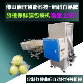 保鲜膜水果包装机 全自动柠檬保鲜膜包装机 保鲜膜水果包装机