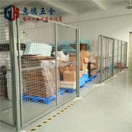 护栏网 隔离护栏网 仓库设备护栏网 护栏网厂家