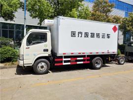 废弃物收集车现车直销 厂家供应医疗废物转运车