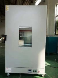 ��岷�毓娘L干燥箱DHG-9620A