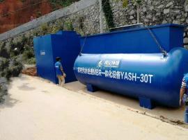 恒大雅苑花园小区地埋式一体化污水处理设备YASH-100T浇花绿化