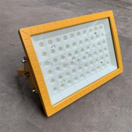 防爆泛光灯150W/LED/EXDIIBT6/IP65