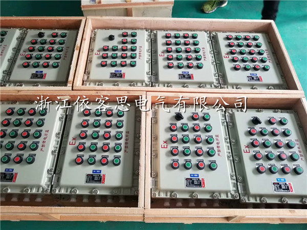 带灯按钮防爆控制箱带合页铝合金防爆操作箱