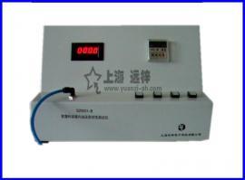SF8368-B输液器负压测试仪