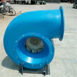 离心风机玻璃钢风机防腐防爆通风机生产厂家