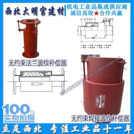 金属软管 不锈钢伸缩节 蒸汽高温补偿器 热水暖气膨胀节
