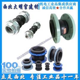 软连接 橡胶避震喉 弹性减震器 水泵防震动伸缩节