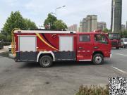 企业常规配置的装水2吨的小型水罐消防车