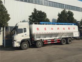 东风天龙大吨位散装饲料车 养殖场运饲料的罐子车