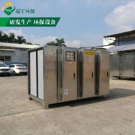 光氧催化处理设备SUS304不锈钢防腐蚀电镀化工废气治理装置大促销