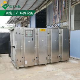 环保设备 废气处理 SUS304不锈钢光氧净化器 皮革橡胶生产VOC冶理