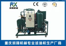 液压油多功能板框式真空过滤机,*脱水过滤杂质