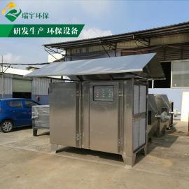 UV光氧催化净化器304不锈钢雨罩一体机 工业有机废气处理环保设备