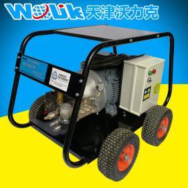 沃力克WL5022船体除锈除漆工业高压清洗机!