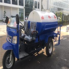 大规模三轮福田2方洒插秧机动物园封山育林工业运水洒水保暖