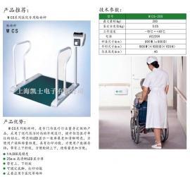 电子轮椅秤 CAS, 带打印轮椅体重秤厂家