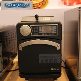 美国TurboChef Sota咖啡店快速烤箱 商用微波对流烤箱