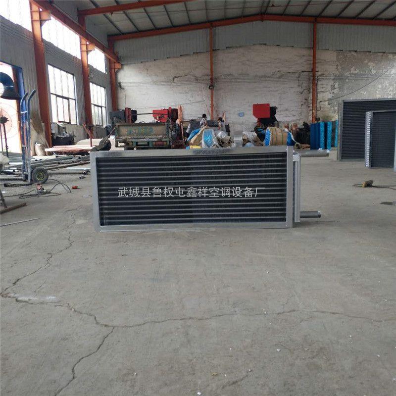 直径15.88mm大型中央空调表冷器生产厂家直销