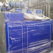 番禺中学实验室废水处理设备YASY-2000L酸碱废水处理达标排放