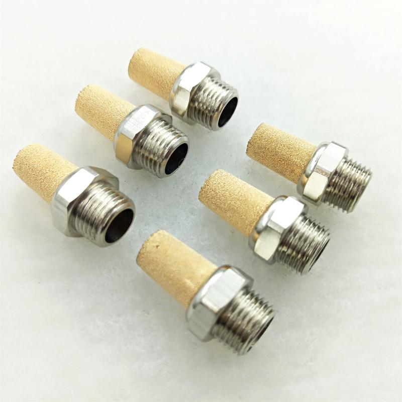 厂家直销汽车配件消音接头SL-1/8电磁阀消声器减少排气噪音