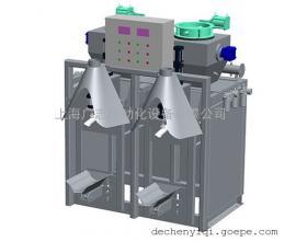玉米淀粉包装机 红薯粉自动称重打包机