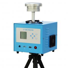 智能便携式空气氟化物采样器