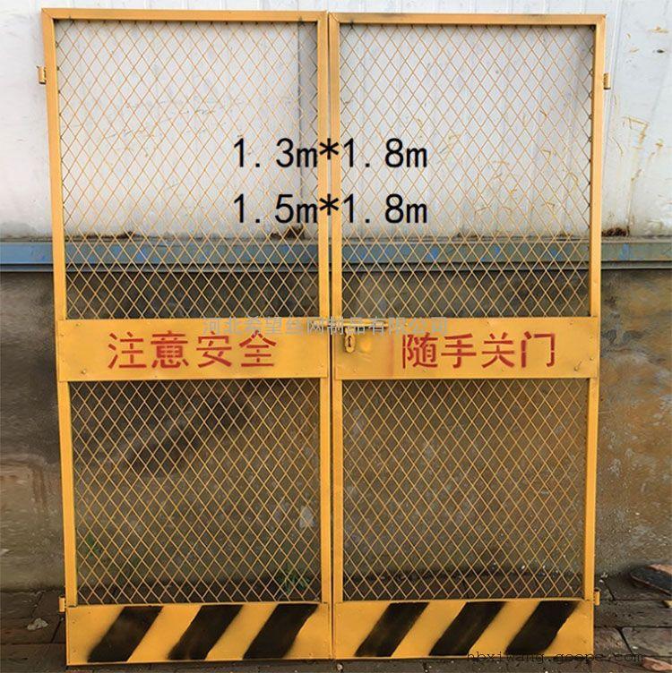现货施工电梯防护门 井口防护门|工地施工电梯防护门报价