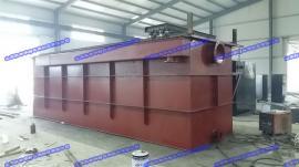 固液分离设备、斜管沉淀池 污水处理设备生产商