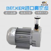 贝克BECKER真空泵VT4.4无油单吸旋片泵包装机 印刷机 雕刻机用