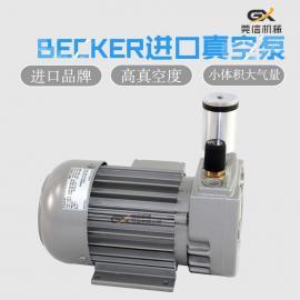 �克BECKER真空泵VT4.4�o油�挝�旋片泵包�b�C 印刷�C 雕刻�C用