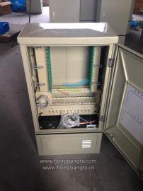 弘邦通信直供 光缆交接箱 144芯SMC交接箱供应商