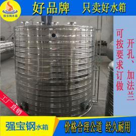 厂家直销不锈钢立式水箱 圆形保温工业水箱