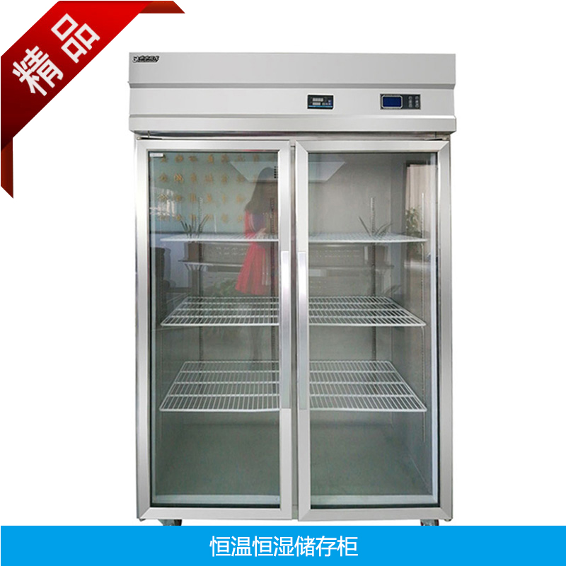 专用FPC软性恒温恒湿柜1000L华宇现代