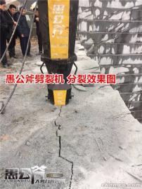 地基开挖遇花岗岩炮锤钩机打不动用液压岩石分裂机