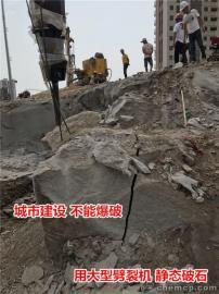 城建挖基坑遇到硬岩石液压分裂机破石器